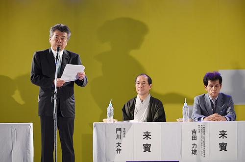「京都マンガ・アニメ学会」の設立を宣言する発起人 長谷川KCGグループ統括理事長(左)